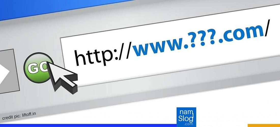Strategi Penamaan Domain